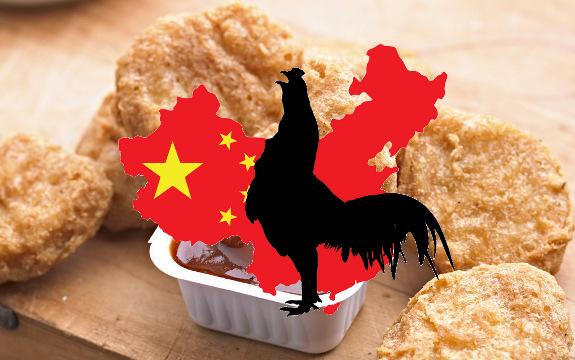 chicken China