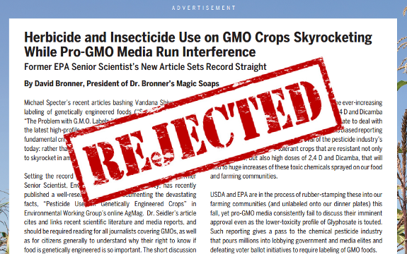 gmo ad rejected