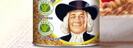 Taiwan Recalls Quaker Oats After Finding Traces Of Glyphosate