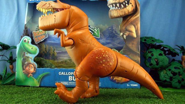 image-toys-danger-dinosaur