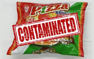 Japan contamination