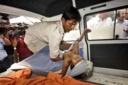 food poisoning India